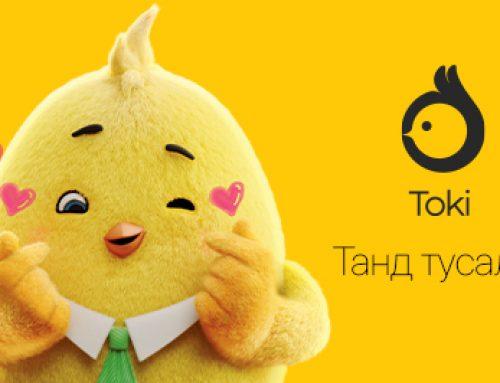 Бүх төрлийн үйлчилгээг Toki App-аас