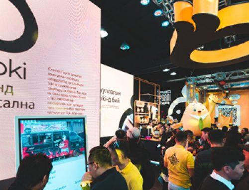 "ICT Expo 2020: ""Toki"" – Танд туслах цогц шийдэл"